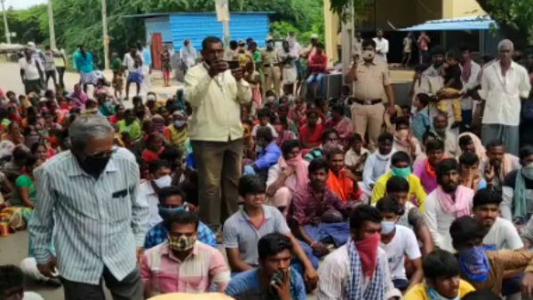 Ballari: Itagihal Villagers Staged Protest To Stop liquor Sale
