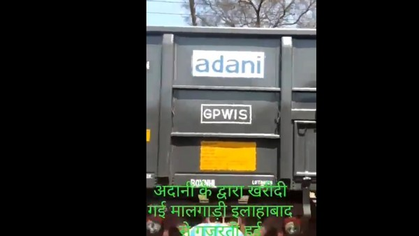 Fake News Claiming Indian Railways Will Be Sold And Called Adani Railways