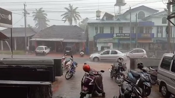 Heavy Rain Continued In Chikkamagaluru District