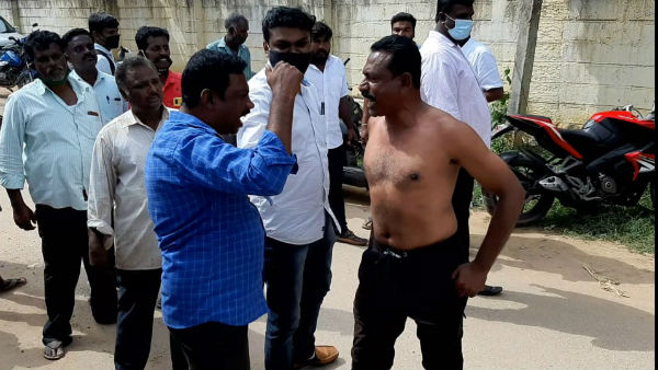 Kolara: A Riot Between Former MP And Former MLAs Supporters