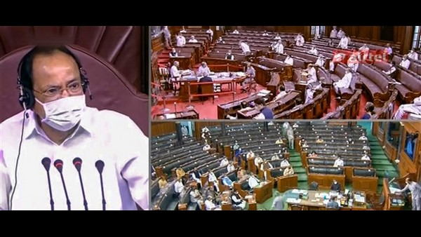 Parliament Monsoon Session: 7 Crucial Bills Passed By Rajya Sabha On 9th Day