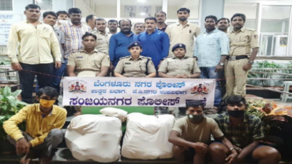 Sanjay Nagar Police arrested a person and seized 30 KG Ganja