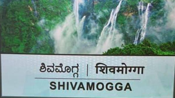Shivamogga Ayush Department Recruitment Yoga Trainers Post