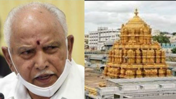 Chief Minister Yediyurappa To Visit Tirumala To Lay Foundation Stone For Karnataka Guest House
