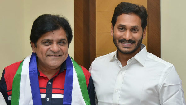 Rumours Abuzz as Comedian Ali Meets CM YS Jagan