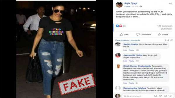 Fact Check: During NCB Questioning Did Deepika Padukone Wear An I support Farmer T-Shirt