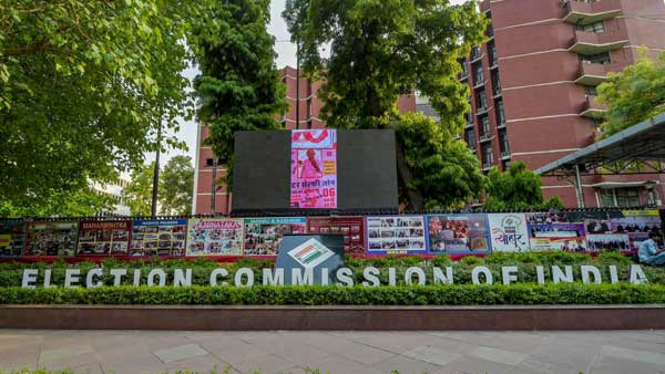 Election commission to announce Bihar Assembly Election and by polls date, schedule