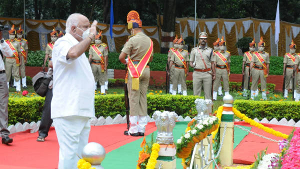 Police Commemoration Day 2020 Yediyurappa pays tribute to martyrdom police
