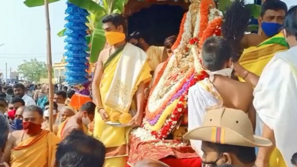 Mysuru: Chamundeshwari Devi Chariot Festival Done In Simple And Traditionally