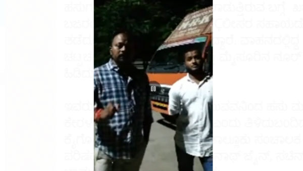 Chikkmagaluru: Illegally Transporting Of Cow And Buffalo In Malleshwara: Two Arrested