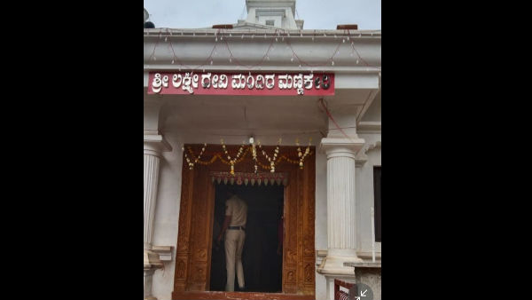 Belagavi: Lakhs Of Worth Jewelery Stolen At Lakshmi Devi Temple In Mannikeri