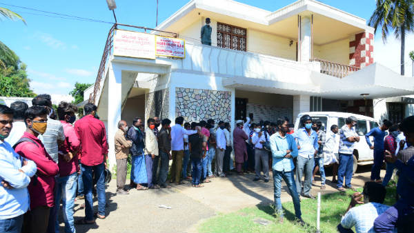 Chamarajanagar: People Gathered In Large Number For Vehicle Auction