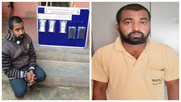 Bagalagunte Police arrested Debit Card Thief