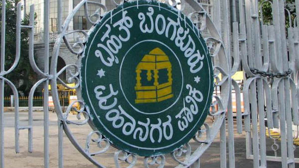 BBMP Issues Notices to Former Corporators to Return iPad