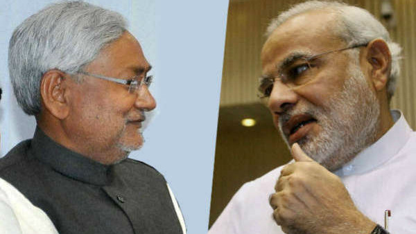 Seat Sharing Final Between JDU And BJP In Bihar Assembly Election: Report