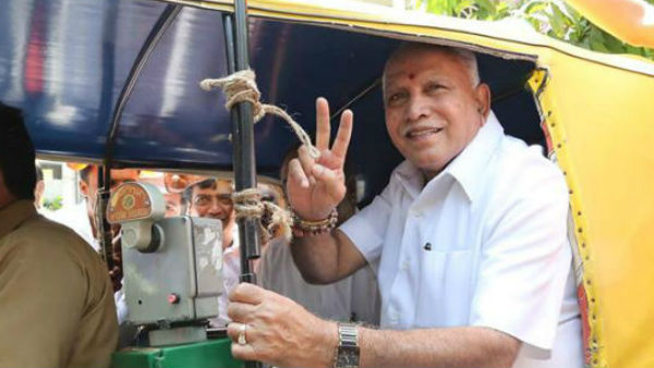 Shivamogga: CM Yediyurappa Arrives To Shikaripura On October 18th