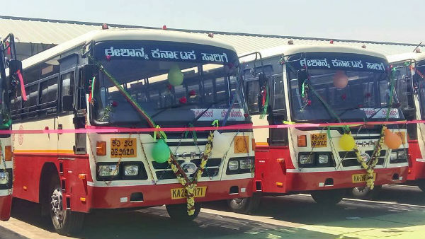 Dasara Holiday NEKRTC To Run 220 Special Buses