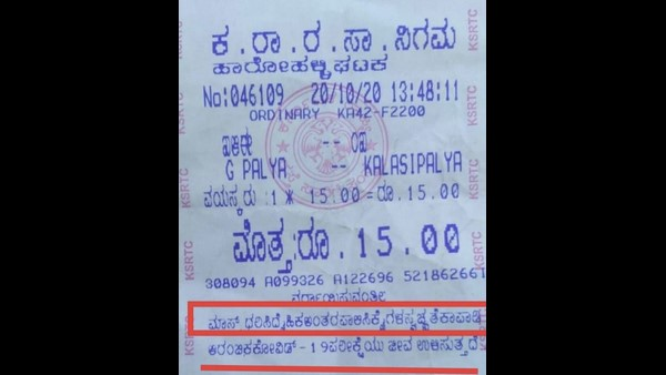 KSRTC Bus Tickets Now Carry Covid-19 Awareness Messages