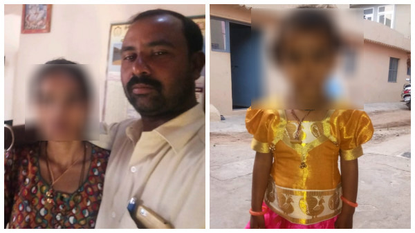 Davanagere: A Father Who Killed His Daughter For Gram Panchayat Election