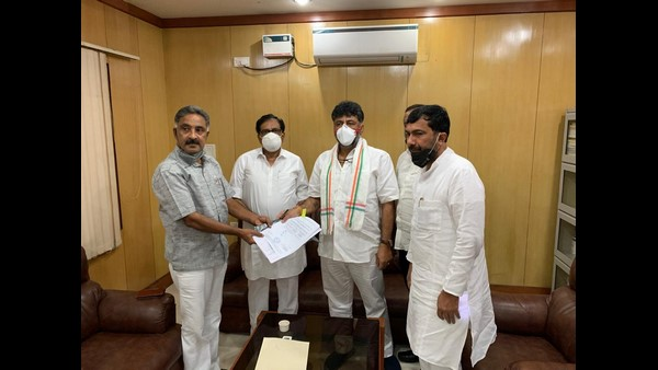 Ramesh Babu Filed Nomination As Congress Candidate For South East Graduates Constituency