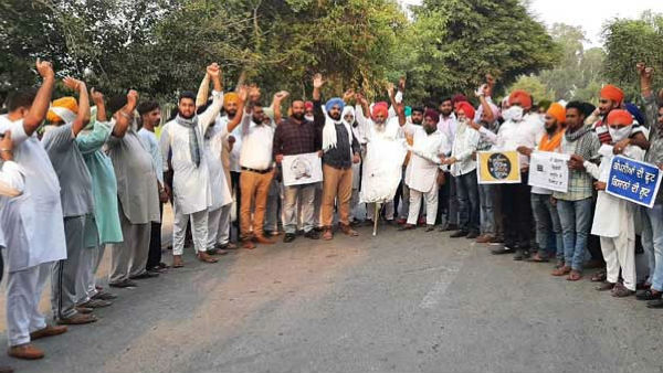 Punjab Farmers Protest Against Agriculture Amendment Bill