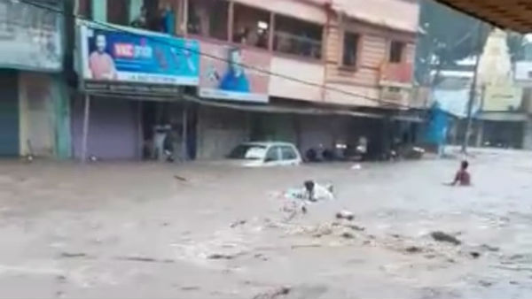 Heavy Rains In Maharashtra; Rivers Overflowing In Belagavi
