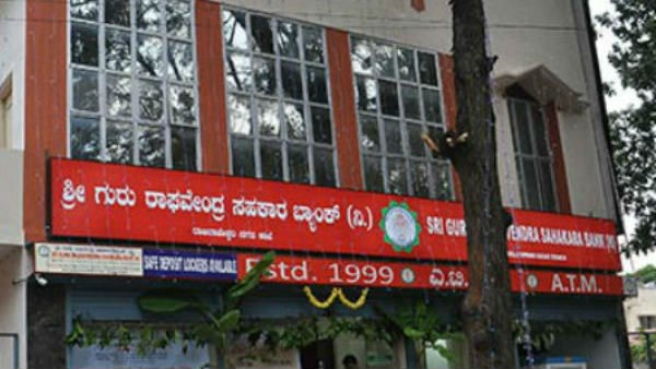 High Court Directs State Govt To Appoint An Administrator To Guru Raghavendra Bank