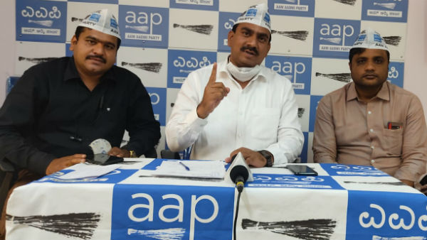 Cancel RR Nagar by Election which has irregularities: AAP