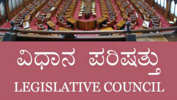 Legislative Council Election On October 28 No NOTA Option Available