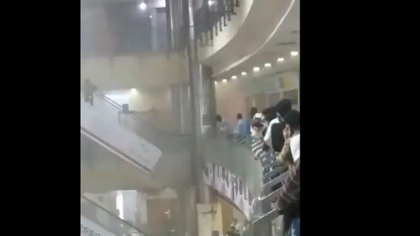 Major Fire Breaks Out At City Centre Mall
