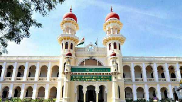 Mysuru Municipal Corporation Call To Apply For Lab Technicians And DEO