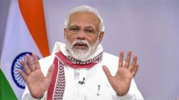 PM Narendra Modi Says Dynastic Corruption Growing Challenge For Country
