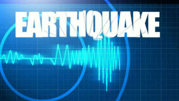 An Earthquake Of Magnitude 4.8 On The Richter Scale Occurred At 4:14 Am In Pakistan