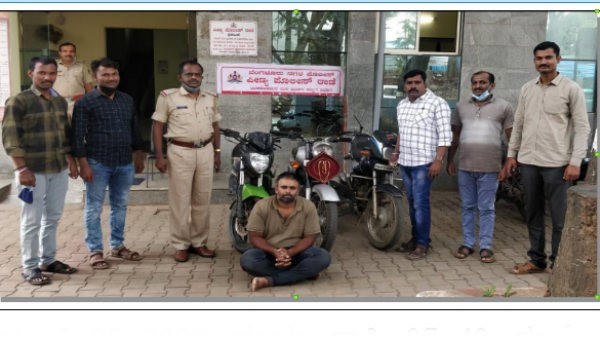 Inter state Chain Snatchers nabbed Rs 3.7 lakh gold ornaments seized