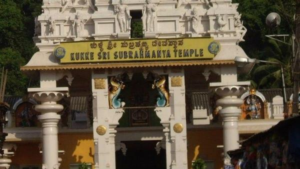 Irregularities In Kukke Subrahmanya Temple Complaint To ACB