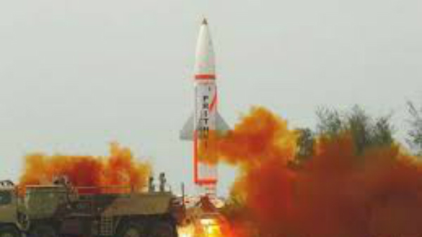Nuclear Capable Prithvi-2 Missile Successfully Conducted At Odisha