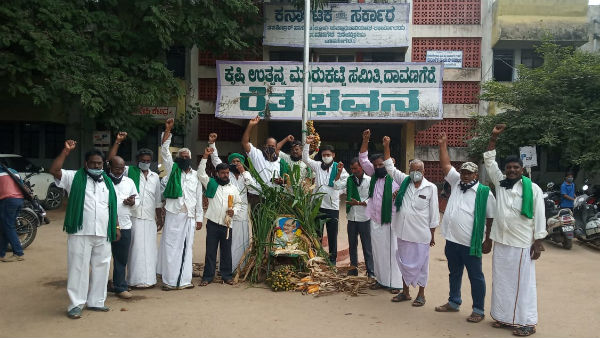 Davanagere Farmers Protests Against Not Opening Maize Buying Center