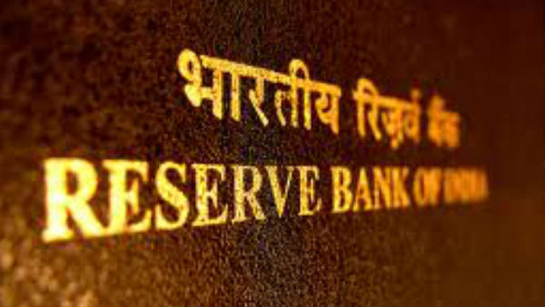 Government Appoints M Rajeshwar Rao As The RBI Deputy Governor