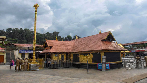 Why Mala Mandatory For Visiting Shabarimale Ayyappa Temple