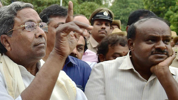 Former CM HD Kumaraswamy Is A Fool: Opposition Leader Siddaramaiah Reaction