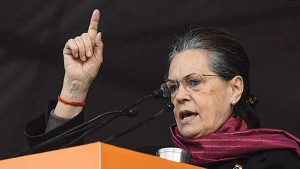 What Is The Meaning Of New Raj Dharma; Sonia Gandhis Questioned To BJP Govt