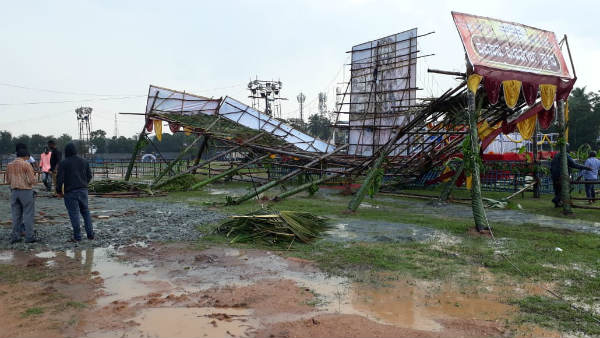 Shivamogga: Banni Mantapa Collapsed Due To Rain