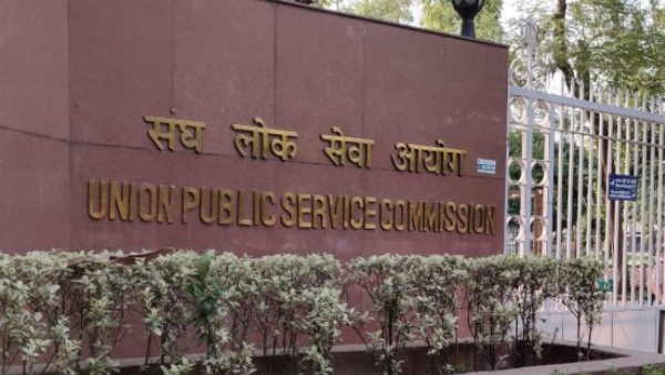 UPSC Recruitment 2020 apply for 345 CDS Posts