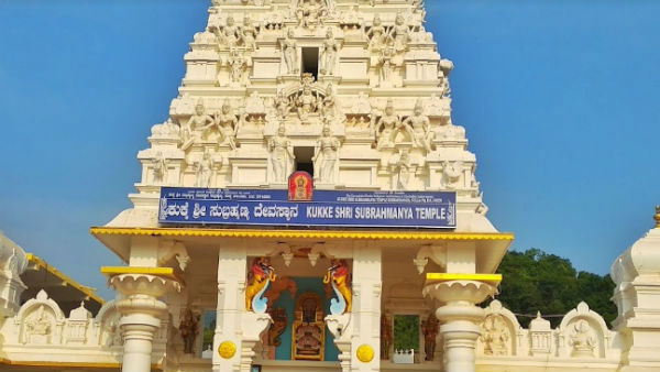 Mangaluru: New Development Committee Appointed For Kukke Subramanya Swamy Temple