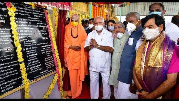 Mysuru: Rs 10 Crore Release For Development Of Mudukutore Temple: CM Yediyurappa