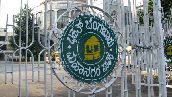BBMP Recruitment 2020 Apply For Asha Workers Posts