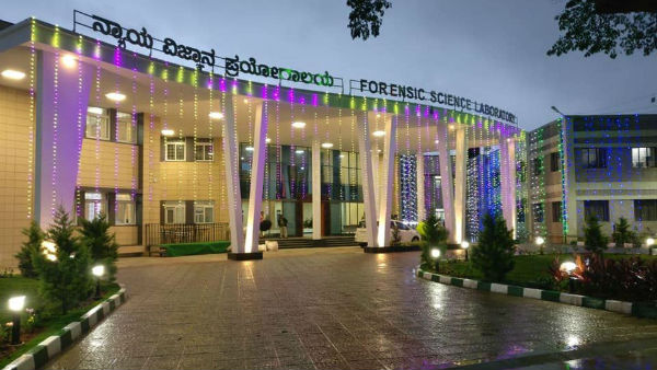 Forensic Lab New Building Inaugurated