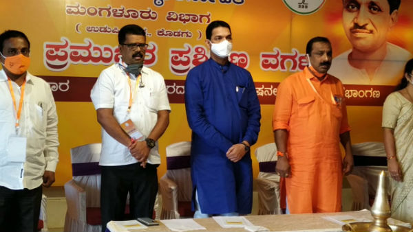 Udupi: Karnataka State BJP President Nalin Kumar Kateel Reacted About Congress Leadership