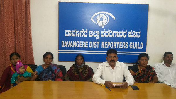 Davanagere: Woman Appeal For Giving The Pasture Space
