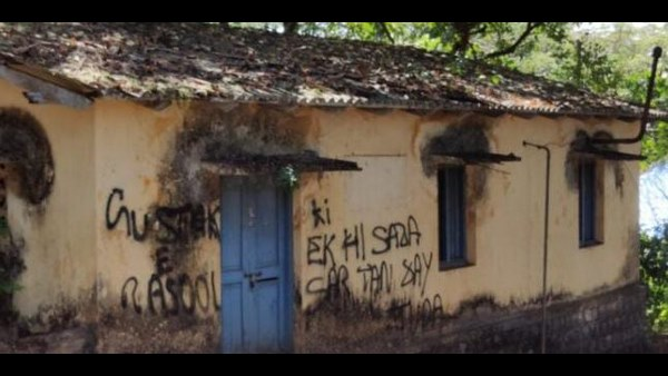 Another Mischief Wall Writing Found In Mangaluru